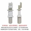 普斯PX-D01抗5G信号干扰滤波器高频头电视台单极化工程高频头